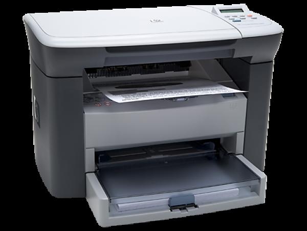 Máy in HP LaserJet M1005 MFP Cũ