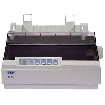 Một vài bí quyết nâng cao tuổi thọ cho máy in